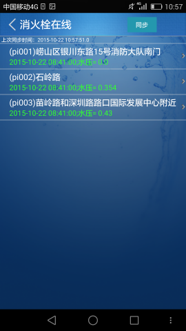 鍥剧墖10.png